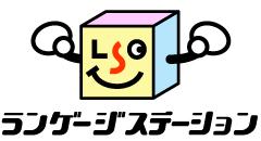 TLSの顔ポンパン・レプナグの「一番近道なタイ語学習法」が学べる!